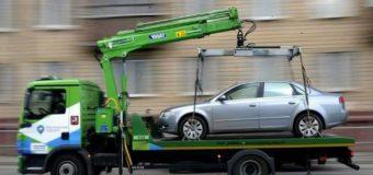 Луцькі муніципали евакуйовуватимуть неправильно припарковані авто