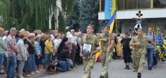 У Луцьку попрощалися з загиблим Героєм Георгієм Ольховським