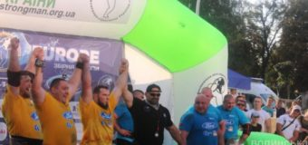 У Луцьку збірна України зі стронгмену перемогла збірну Європи. ФОТО