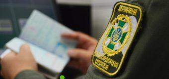 """Через """"Устилуг"""" до Польщі намагався потрапити громадянин із Західної Африки, який мав підроблений італійський паспорт"""