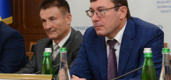 Луценко у Луцьку представив нового очільника прокуратури Волинської області