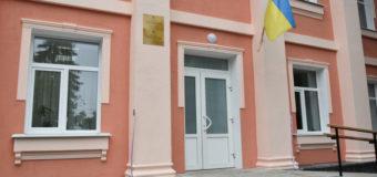 У Луцьку відкрився перший інклюзивно-ресурсний центр