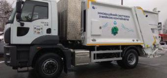 Для Луцька планують придбати сміттєвоз, який митиме контейнери