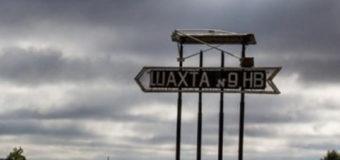 У Нововолинську знову страйкують шахтарі