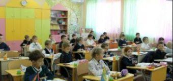 У Луцьку відкриють 105 класів Нової української школи