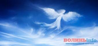 Не забудьте привітати: завтра День ангела Людмили