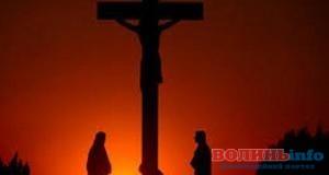 Завтра свято Воздвиження Хреста Господнього