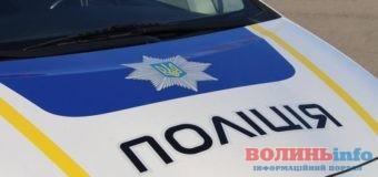 На Волині п'яний водій нападав на поліцейських [ФОТО+ВІДЕО]