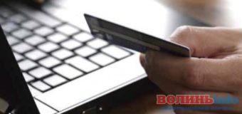 Як вберегтися від інтернет-шахраїв: поради волинської поліції