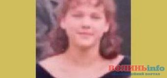 Допоможіть розшукати зниклу жінку