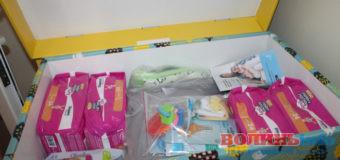 У Луцькому клінічному пологовому будинку мамам вручили перші пакунки маляти