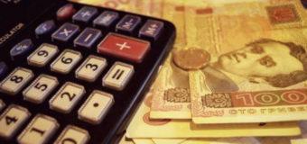 Коли пенсійний фонд перерахує пенсії?