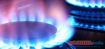 Чи зміниться ціна на газ?
