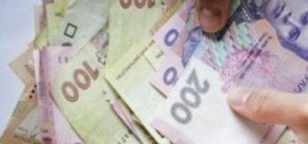 Коли й на скільки в Україні зростуть пенсії й зарплати