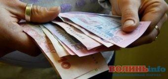 В Україні з'явиться нова соц виплата