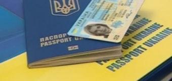 На Волині діє онлайн-черга для оформлення паспортів