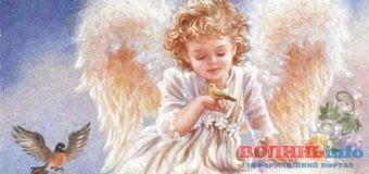 Сьогодні День ангела Людмили