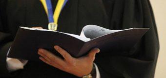 Президент призначив суддів на Волині