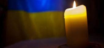 Повідомили, коли поховають військового з Волині, який помер на Луганщині