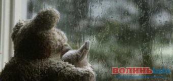 Осінь: погода на тиждень у Луцьку