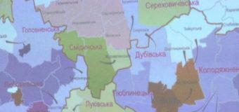 6 районів Волинської області змінять свої межі