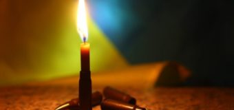 На сході України загинув військовослужбовець з Волині
