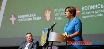 """У Луцьку проходить бізнес-форум """"Волинь — Інвест 2018"""""""