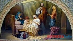 Скоро Друга Пречиста: традиції свята