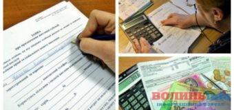 Чи зберігається допомога у працюючих пенсіонерів?
