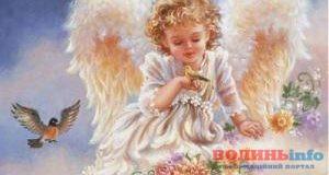 Сьогодні День ангела в Олександрів (+ привітання)