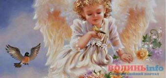 Сьогодні День ангела Ігоря (+ привітання)