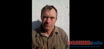 Поліцейські розшукують безвісти зниклого чоловіка