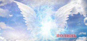 Сьогодні День ангела Івана та Олега (+привітання)