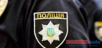Волинський спецназ шукає співробітників [ВІДЕО]
