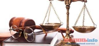 Сьогодні День юриста (+привітання)