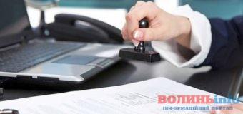 Підстави для оскарження податкового повідомлення