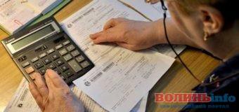 Чи зберігається субсидія у працюючих пенсіонерів?