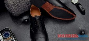 Цікаві види чоловічого взуття