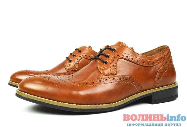 Цікаві види чоловічого взуття - ВолиньІнфо df6e55fd163b4
