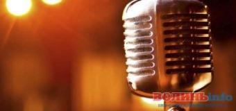 Афіша: вечір музики та поезії «Дзиґа»