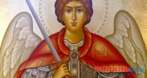 Привітання з Днем ангела Михайла
