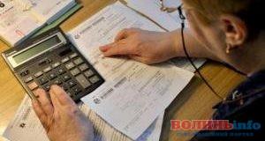 Як платити за комунальні послуги, якщо субсидію ще не нарахували