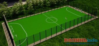 На Волині побудують 8 футбольних полів зі штучним покриттям