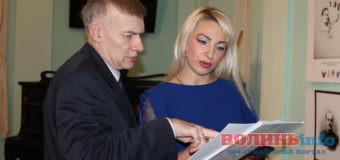 У Луцьку відбувся українсько-польський форум