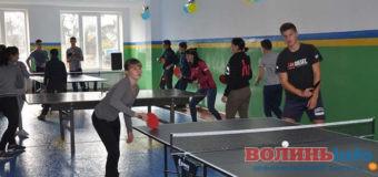 Активні канікули: в Луцьку відбудуться цікаві спортивні заходи
