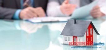 Як приватизувати квартиру?