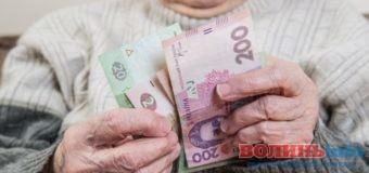 Як дізнатися про свій стаж та офіційну зарплату онлайн