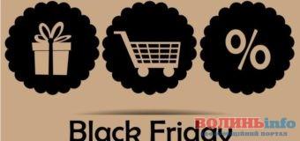 Категорії товарів, які не варто купувати у Чорну п'ятницю