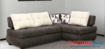 Як правильно зняти мірку з дивану?