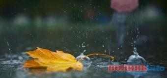 Погода у Луцьку та Волинській області: потепління чи злива